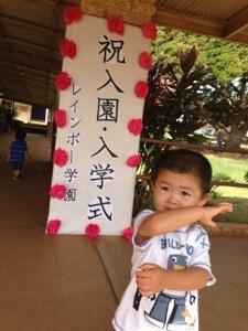 看板が日本っぽいですよね。 次男も兄ちゃん頑張れのポーズ