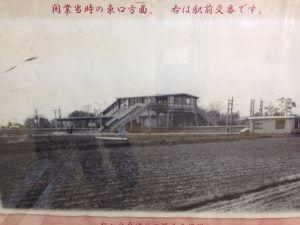 最寄り駅は開業当時何もなかったんですねー。僕は昔の写真を見るのが大好きなんです。
