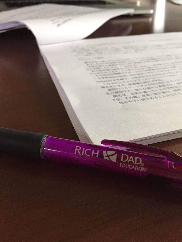 ハワイで大家:日本で出版のために赤入れ