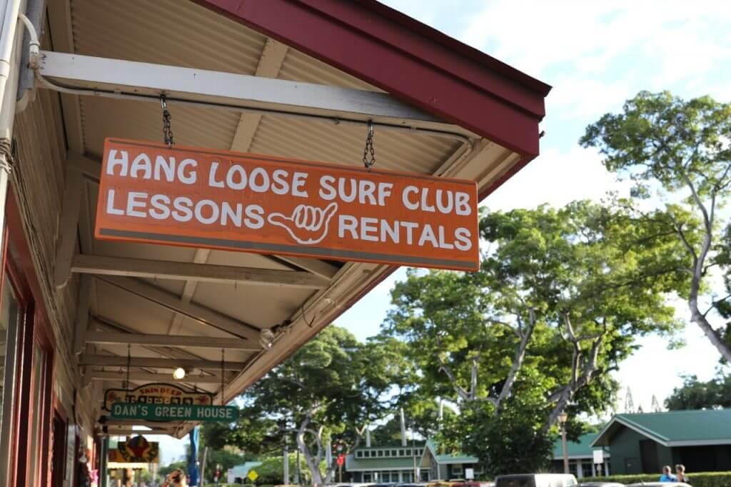 ハワイで大家:マウイ島の旅 ラハイナ1