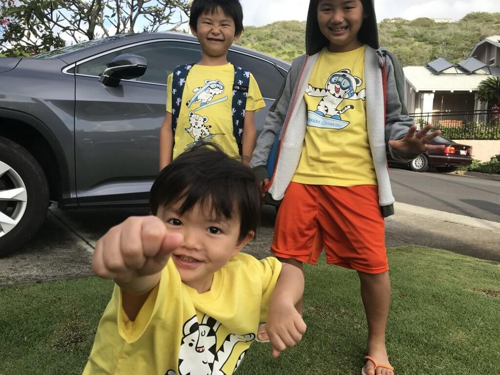 ハワイで大家:平昌五輪から戻りお土産のシャツ来て皆オソロで登校!